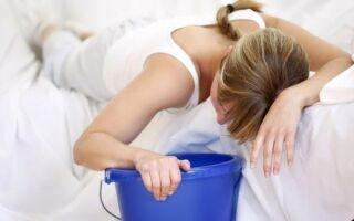 Рвота с желчью: возможные причины и способы лечения