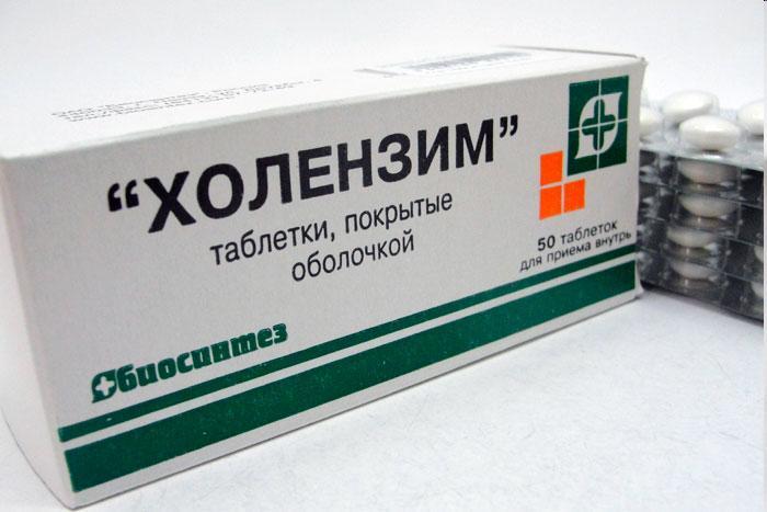 желчегонный препарат холензим