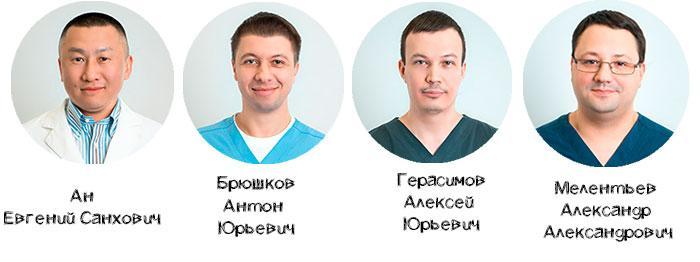 специалисты клиники