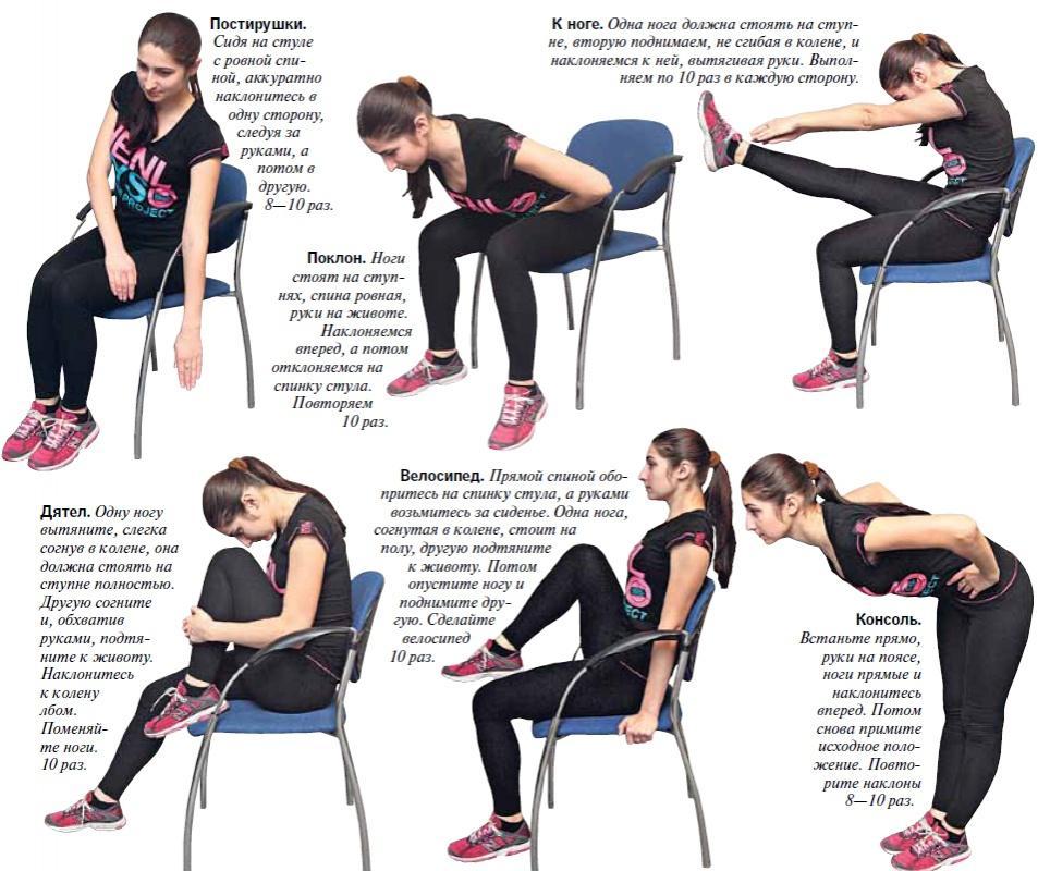 Упражнения для оттока желчи