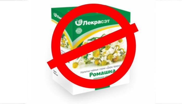 Запрет на употребление ромашки