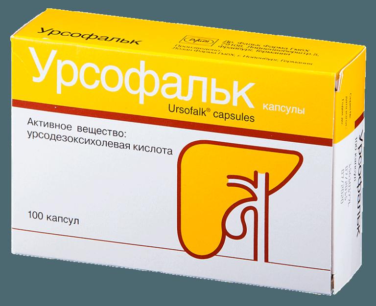 Урсодезоксихолевая кислота таблетки