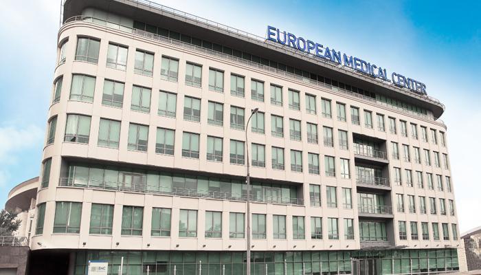 Клиника ЕМС