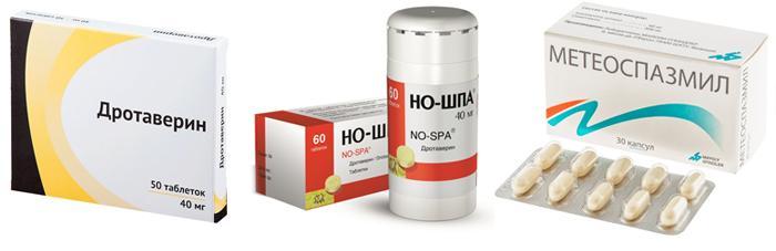 Медикаменты «Дротаверин» «Но-Шпа» «Метеоспазмил»
