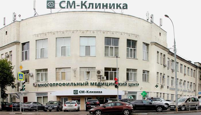 Медицинский центр СМ-Клиника