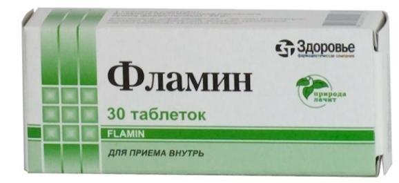 Таблетки Фламин