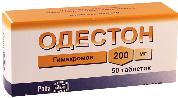 Таблетки Одестон