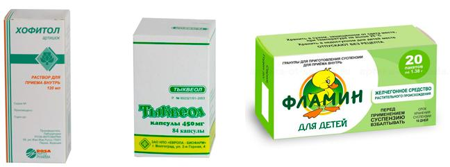 Лекарство Хофитол Тыквеол Фламин